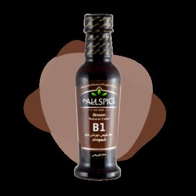 رنگ طبیعی خوراکی قهوهای b1