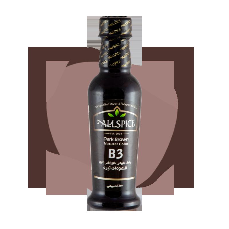 رنگ طبیعی خوراکی قهوهای b3