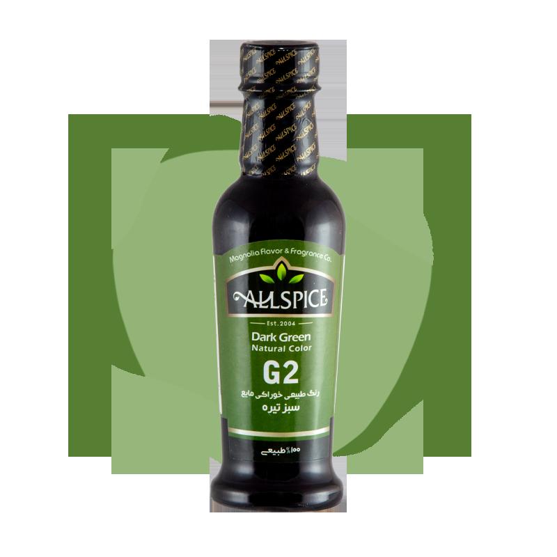 رنگ طبیعی خوراکی سبز g2
