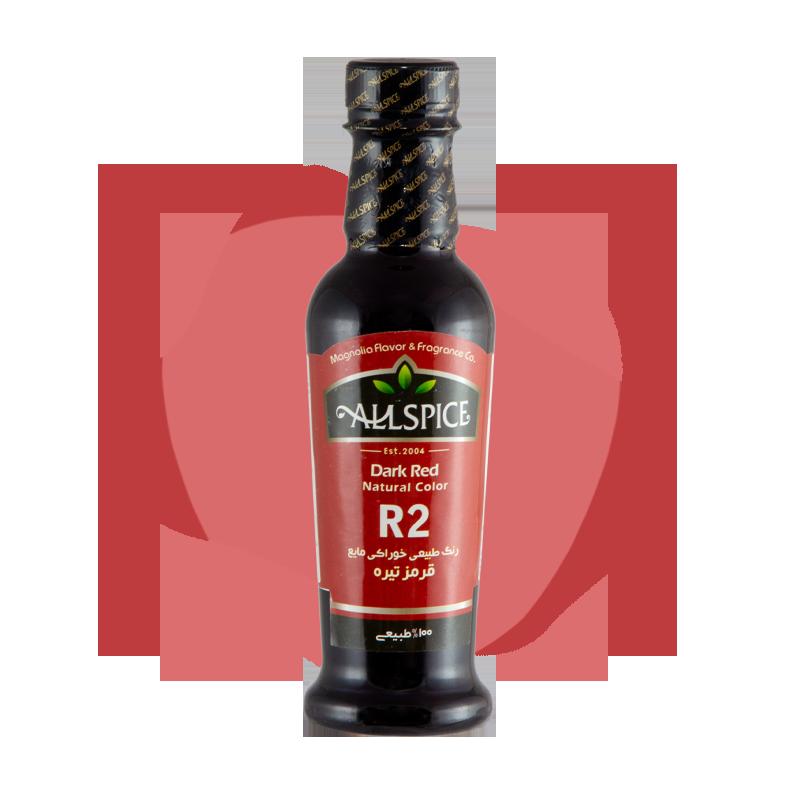 رنگ طبیعی خوراکی قرمز r2