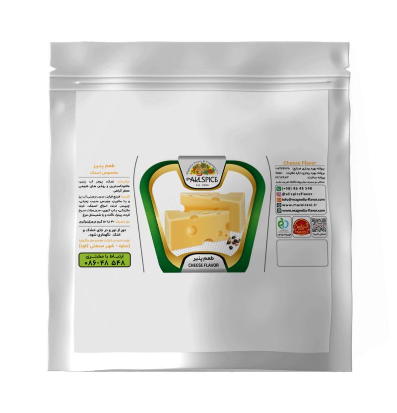 طعم پنیر مخصوص اسنک یک کیلویی